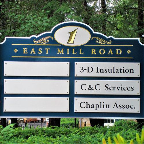 professional complex signage